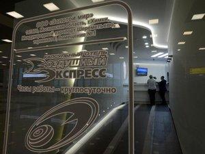 Espionnage: Snowden convoque des avocats à Moscou