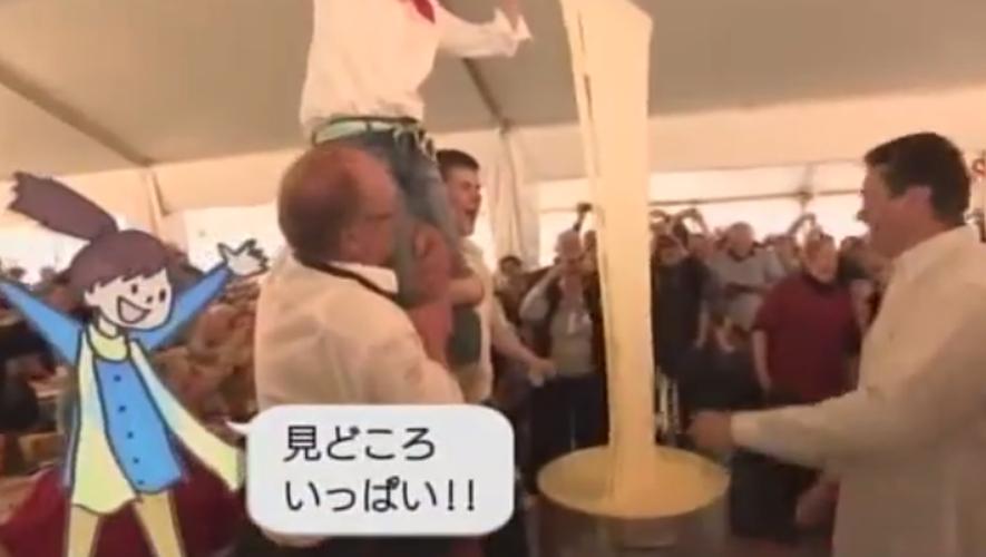 Quand la télé japonaise se penche sur Laguiole...