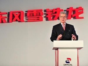 PSA Peugeot Citroën officialise ses discussions avec le chinois Dongfeng