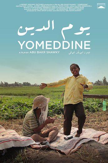 """L'Egypte va faire son grand retour au Festival de Cannes avec """"Yomeddine"""" d'Abou Bakr Shawky"""