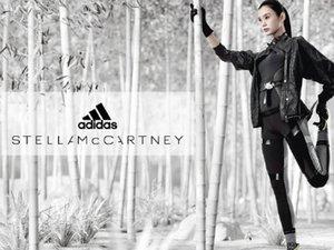 Du fitness 4D aux Galeries Lafayette avec adidas by Stella McCartney