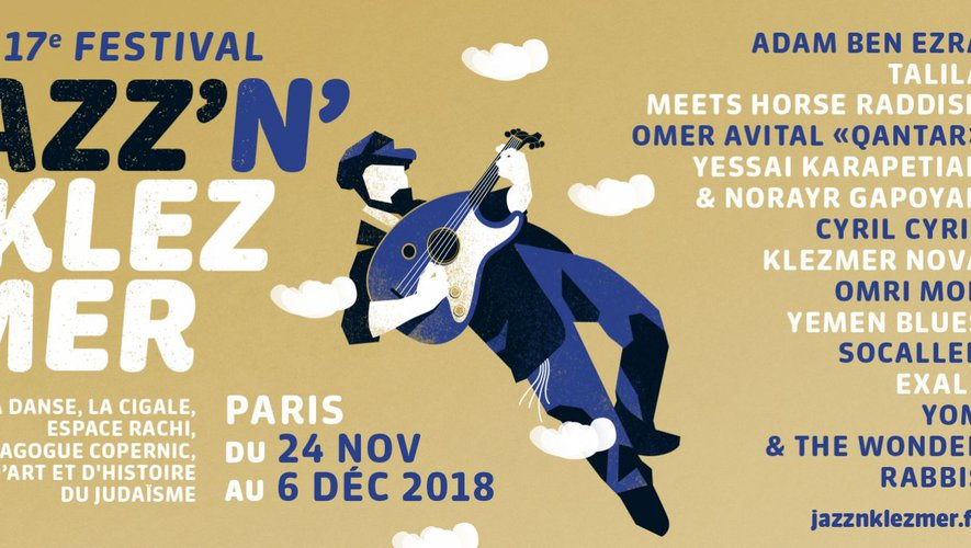 Le 17e Festival Jazz'n' Klezmer se tiendra du 24 novembre au 6 décembre à Paris