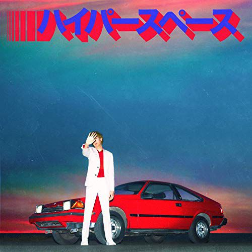"""Hyperspace"" de Beck sortira le 22 novembre prochain."