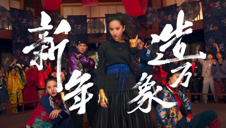 Liu Yifei devient la nouvelle égérie d'Adidas