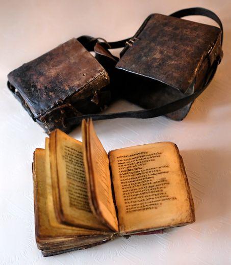 Livre éthiopien sur parchemin du XIVe siècle.
