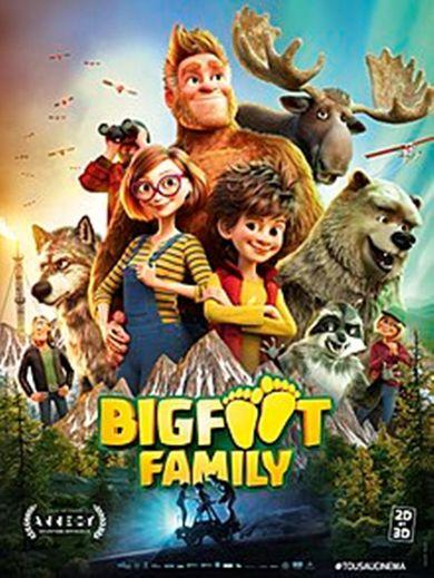 Ciné 12 propose un bouquet de films sortis dans l'année pour enfants et adultes.